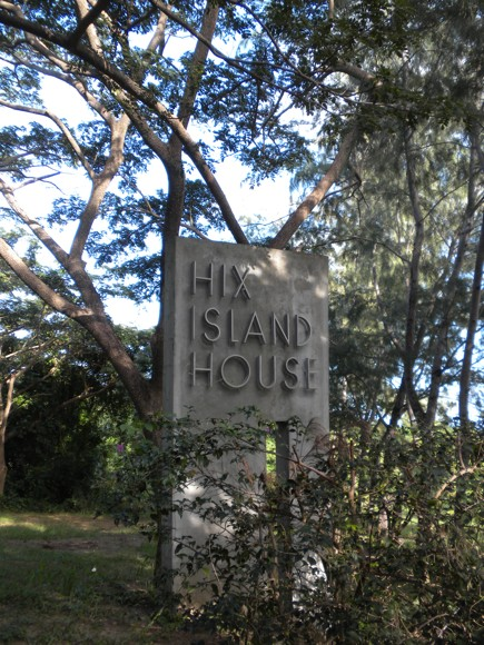 Arrival at Hix Island House