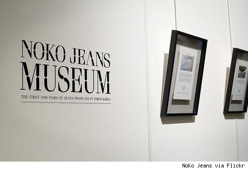 Noko Jeans at the Gallery International Fashion Show, Copenhagen, Denmark