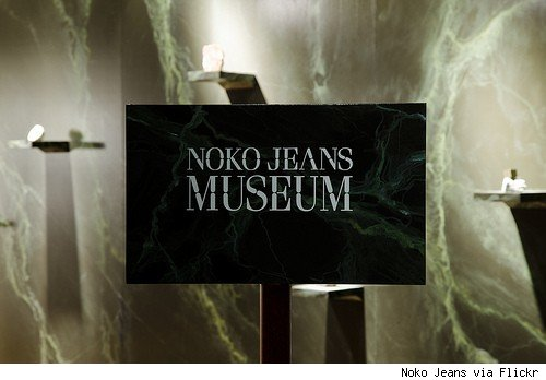 Noko Museum in Stockholm Sweden