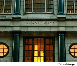 takashimaya fifth avenue