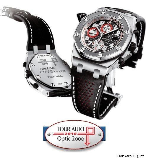 Tissot Gmt Watches Overstockcom Buy Mens Watches Womens - Ajilbab.Com