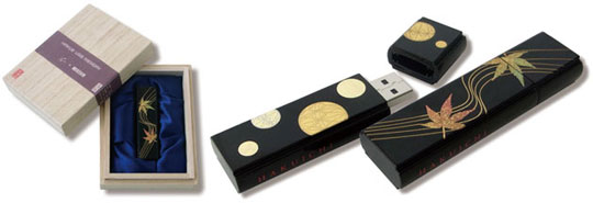 Hakue USB Memory Sticks
