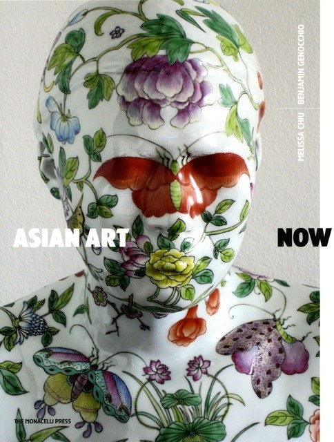 asian art now book