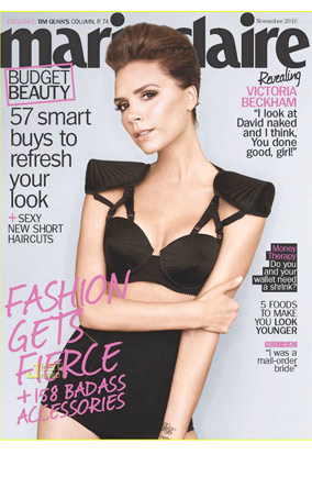 Victoria Beckham on the cover of Marie Claire