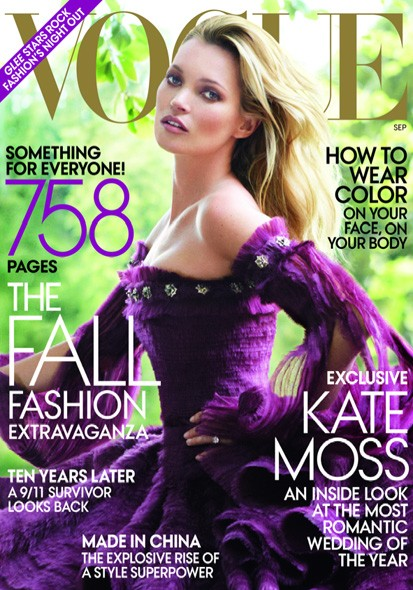 American Vogue's September Issue cover