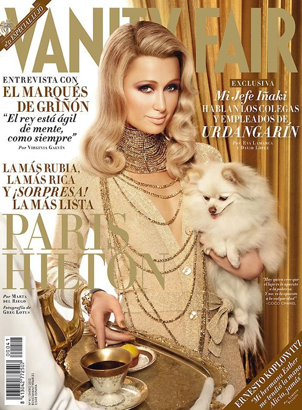 Paris Hilton covers Spanish Vanity Fair