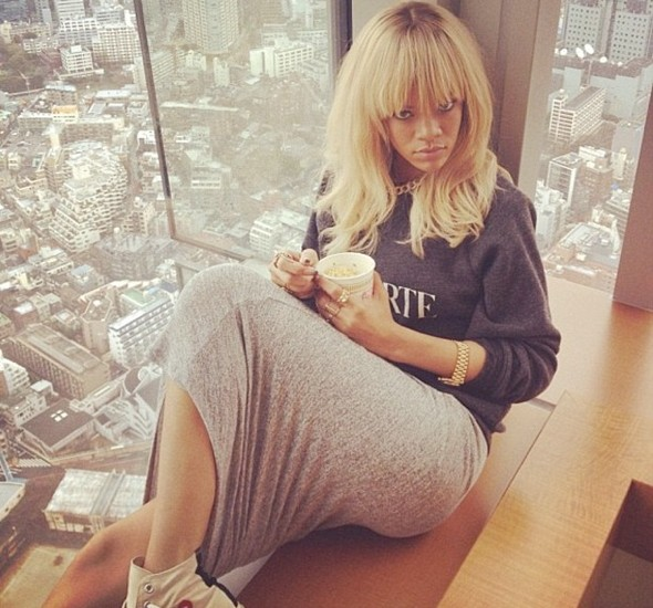 On top of the world: Rihanna posts pic of herself in amazing Tokyo hotel room