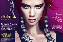 Victoria Beckham channels Scary and Ginger for Harper's Bazaar China