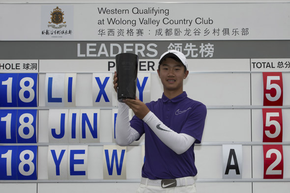 Chinese schoolboy, 12, becomes youngest ever to qualify for golf's European Tour