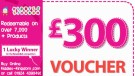 WIN a 300 voucher to spend with Kiddies Kingdom!