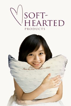 Soft Hearted pillow product picture
