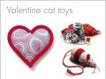 Cat Valentine's Day Toys: Moderncat's Modern Finds