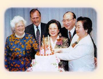 Sun Myung Moon and george bush