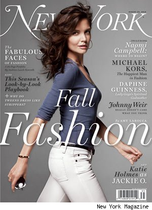 Katie Holmes New York Magazine cover