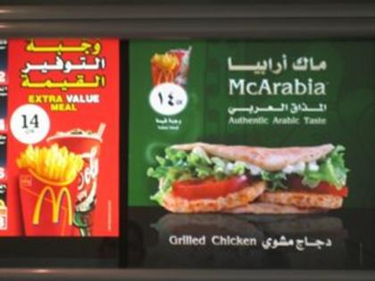mcdonald's arabia