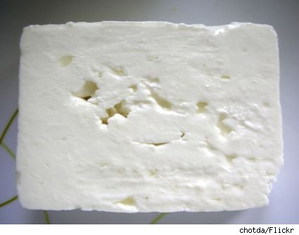 block of feta cheese