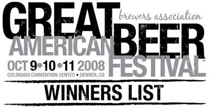 Great American Beer Festival 2008 logo