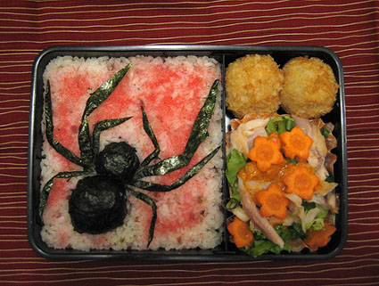 spider bento box
