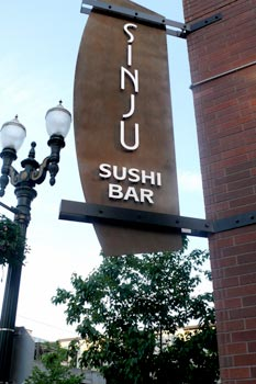 Sinju sushi restaurant in Portland OR