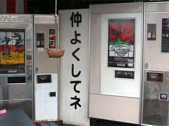 Ramen Vending Machines