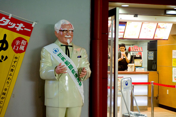 KFC and Colonel Sanders in Japan