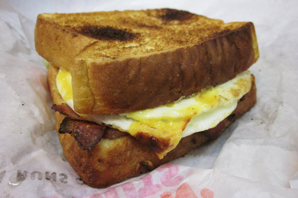 Dunkin Donuts new breakfast sandwich, Big and Toasty