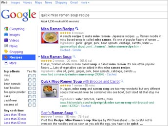 Google Recipes search tool