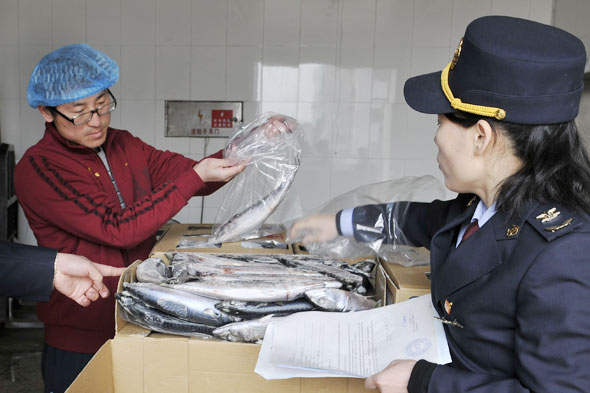 Japanese fish inspection for radiation