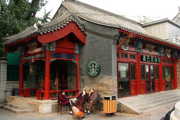 Starbucks expanding in China