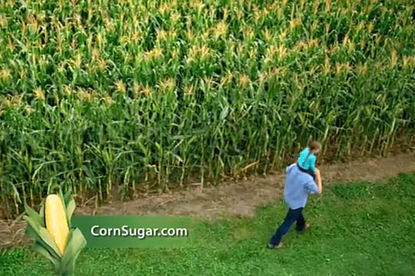 corn commercial commercial