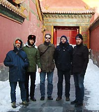 Great Lake Swimmers, China, tour