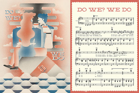 Beck Sheet Music