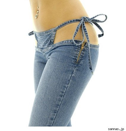 Extreme Low Rise Jeans