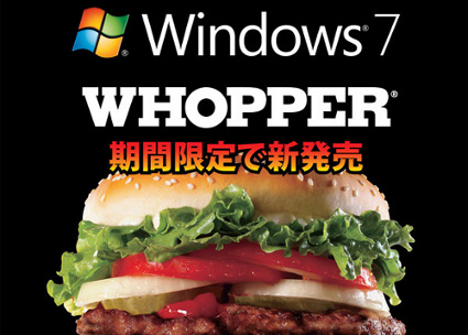 Microsoft Attempting to Kill Customers with Windows 7 Whopper