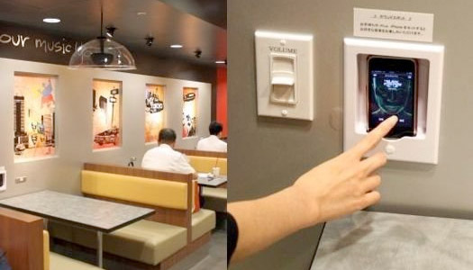 Japanese Burger King's 'musical showers.'