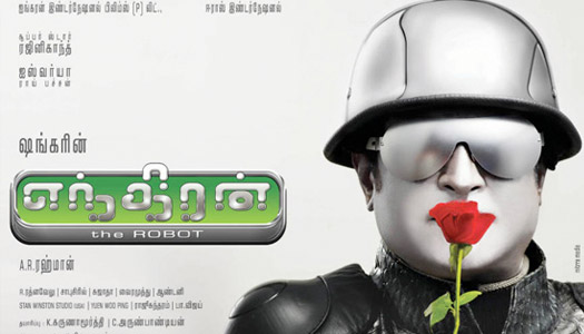 poster for 'endhiran'
