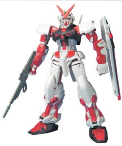 gundam action figure