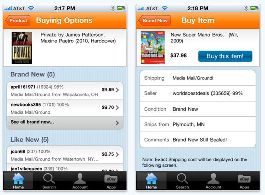 eBay launches free Half.com app that scans bar codes.