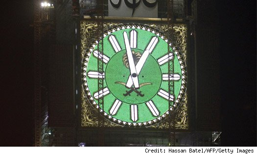 face of the new clock in mecca