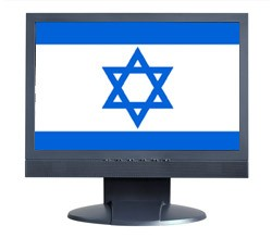Israel Flag on Computer