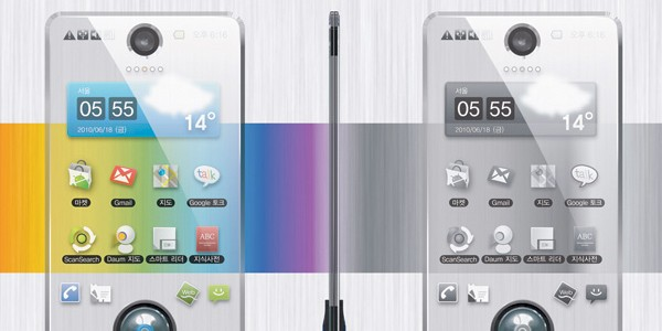 Second Life Mobile Phone Concept