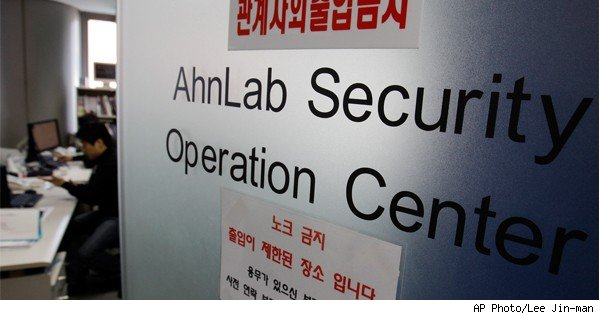 ahnlab security