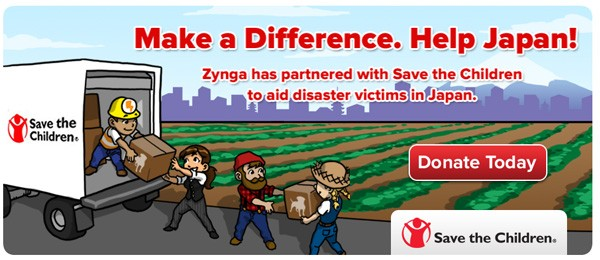 zynga earthquake drive