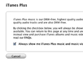 iTunes Plus Preferences
