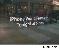 tuaw iphone line in knoxville tn