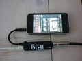 IK Multimedia's AmpliTube iRig Gallery