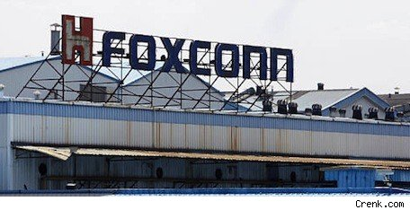 Foxconn iPhone factory faces new labor issues