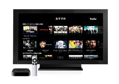 Hulu available on Apple TV in Japan