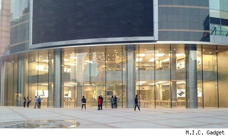 Gallery of new Beijing Apple Store