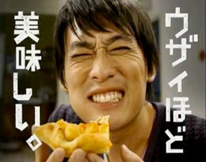 Japanese man with pizza slice